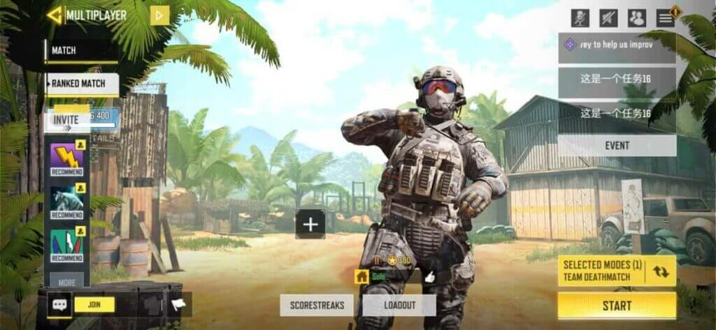 Call Of Duty Mobile Season 9 Weapons Balance Changes Cod Mobile Nuke